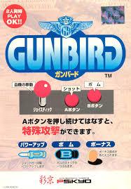 gunbird flyer
